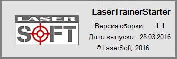 http://lasersoft.com.ua