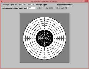 LaserTrainerStarter_Target#4
